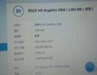 4G三代内存,500G硬盘,独显1G,双显卡,14