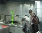 北京油烟罩较好较理想较科学的清洗方法