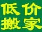 深圳搬家公司哪家好,深圳搬家哪家便宜,深圳宝安中心区搬厂