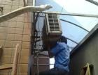莲塘空调维修空调不制冷 不启动维修