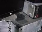 长沙市高价回收电脑,空凋,一切电子产品