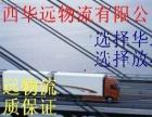 西安到天水货运物流公司货物运输