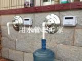 济宁水控机,峻峰直饮水/洗澡卡终端客户节水器,一卡通管理