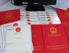 低价专业代理万宁琼海儋州区域公司注册、记账、注销等