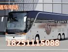 南通到乐山的汽车(客车)几点发车?/多久能到?多少钱?