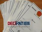 专、快、好、省 代理专利申请业务!