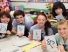 沈阳日语培训学校哪家比较好