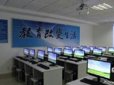 石家庄办公软件培训