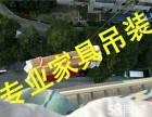 重庆钢琴吊装上楼哪家专业 重庆专业吊装钢琴