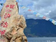重庆出发到云南丽江泸沽湖双飞五日游【心之所向漫步彩云之巅】