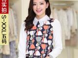 代理加盟2015春装新款韩版潮女装衬衣长袖修身雪纺衫衬衫上衣批发