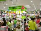 济南开店找项目 满库10元店加盟人气火爆 半年回本