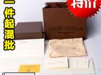 批发工皮带包装盒子原版大中小盒子包装系列 一件起批发