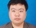 天津武清刑事律师