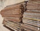 荷露工字钢回收出售,架子管回收出售,扣件回收出售