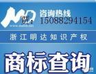 浙江北苑工业区秋实路青口工业商专利申请