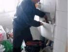 金阊彩香专业疏通马桶 地漏 菜池 淋浴房 各种下水道