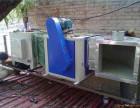 通州通风管道加工制作安装厨房排烟罩安装