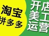 中山东凤电脑培训班 办公 会计 DW PR 淘宝 CAD
