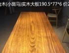 实木大板桌茶几办公桌书桌会议桌