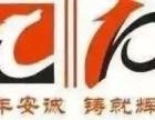 找惠山区堰桥兼职会计商标注册公司代理记账专业做账