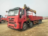 红岩杰狮前四后八徐工16吨随车吊