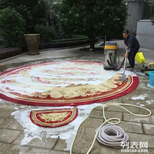 潮州市如君洗衣地毯清洗