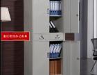 重庆文件柜厂家批发钢制办公文件柜资料柜 定制铁皮文件柜