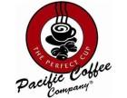 如何代理太平洋咖啡 太平洋咖啡加盟
