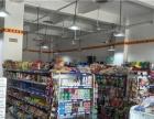 盈利生鲜超市转让