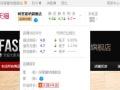 个人转让出售,北京天猫店铺男装旗舰店R标