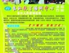 荆州沙市会计培训长江教育获学员点赞拳拳之意表真爱
