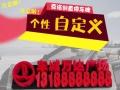 3D打印体验|辽宁锦州3D打印|辽宁快速成型