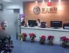 上海普上金融股票期权火爆招商