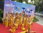 北京西城区哪里的少儿舞蹈培训比较好比较专业