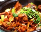 重慶哪里可以學習正宗的重慶雞公煲學費多少