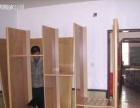 邓州小卡 专业搬家 家具拆装 空车配货