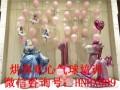 新乡气球培训在哪 ?魔术气球培训气球创意培训气球艺术培训