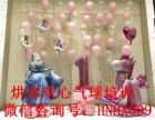 南京气球专业培训去哪?魔术气球培训创意气球培训 气球造型培训