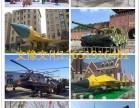 大型军事展飞机坦克仿真模型道具出售 高质全国服务