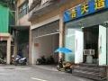 长江市场 香山凤凰城1314 住宅底商 98平米