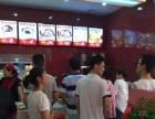 上饶快餐连锁 品牌优势出众 月均盈利8-10万