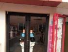 《房媒婆网》 后龙美食商业街 精装新铺转让