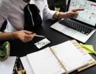 企业培训师怎样才能做好企业内部培训