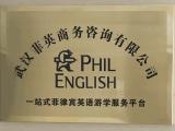菲英游学坚持守则,实践优质菲律宾学英语产品