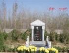 龙泉人文公益性公墓