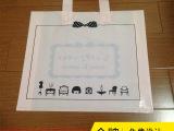 手提塑料袋定做 服装pe袋 女装袋子 胶袋订做 定制礼品包装袋