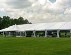 长沙本地篷房租赁,室外活动帐篷,临时搭建大棚,各种活动篷房