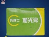【威力煌】厂家专业供应 抛光类 精品切割片 高档花叶轮