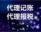 北京注册商标和专利多少钱
